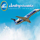 Regular flights Kiev Kherson
