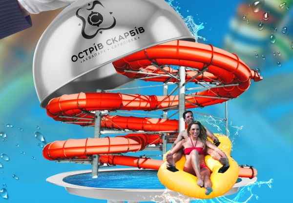 JUNE 12 - OPENING OF THE WATER PARK