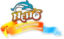 Recreation and entertainment Dolphinarium Nemo - Berdyansk