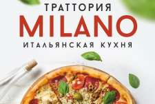 Recreation and entertainment Trattoria MILANO - Berdyansk