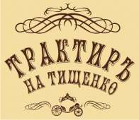 Recreation and entertainment Restaurant Tavern on Tishchenko in Berdyansk