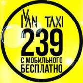 Recreation and entertainment Ivan Taxi in Berdyansk