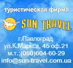 Travel agency San Travel