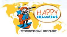 Tour operator Happy Columbus