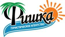 Travel agency Fishka