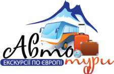Travel agency Avtotour
