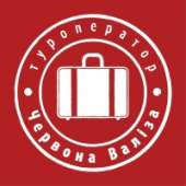 Travel agency Chervona valise